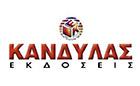 Kandylas-Logo