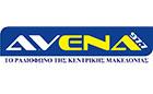 Avena Radio